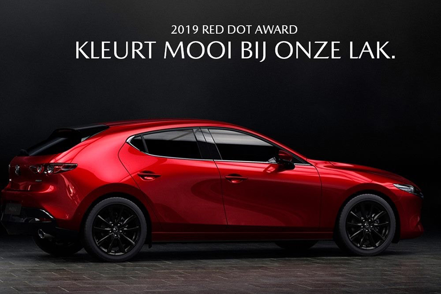 Mazda3_2019_Red_Dot_Award